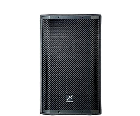 Studiomaster Venture 12 inch speaker cabinet